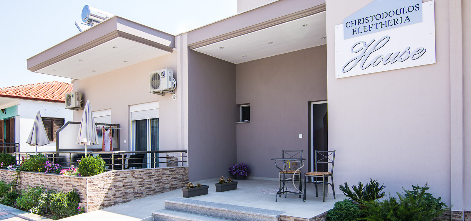 Christodoulos Eleftheria House Nea Vrasna Rent Rooms Apartments